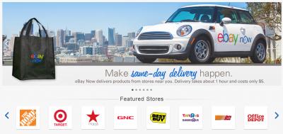 ebay-now-2