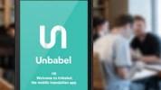 unbabel-logo