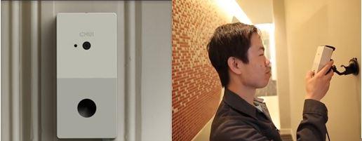 chui doorbell-2