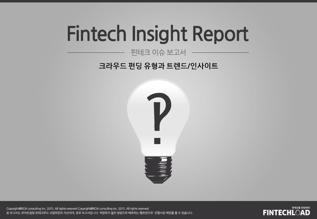 fintechload_issue-1