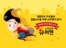 블로그_앱소개2